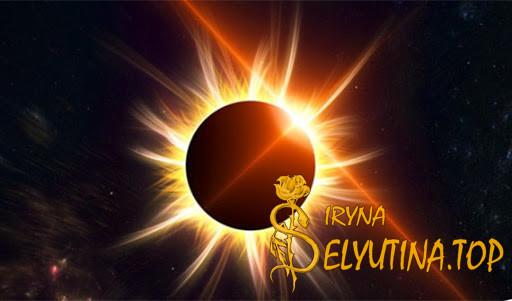 Звезда по имени Солнце Iryna Selyutina